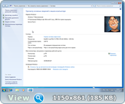Windows 7 Ultimate SP1 x64 by wayper101 02.2017
