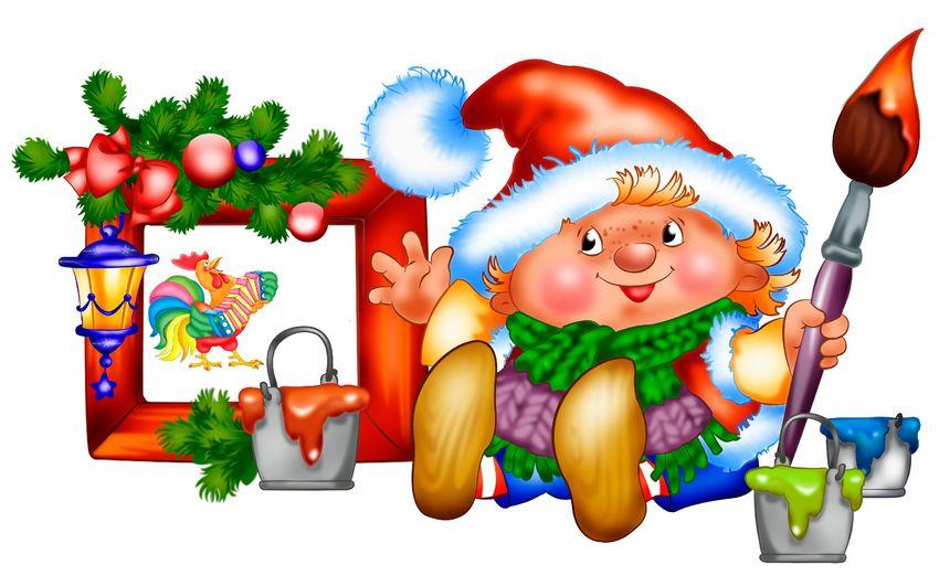 Поздравительная открытка, с новым годом, картинка