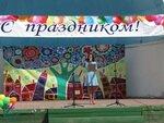 Подведение итогов городского конкурса на лучшую авторскую песню и стихотворение для детей