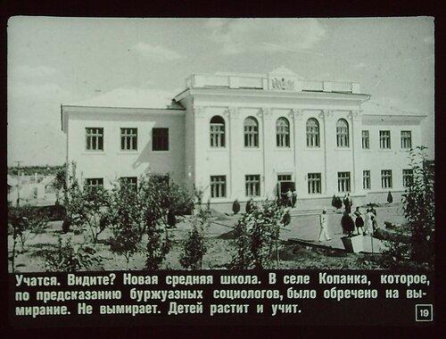 По Молдавии (19).JPG