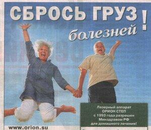 https://img-fotki.yandex.ru/get/55918/19411616.5da/0_128b02_a6b8437b_M.jpg