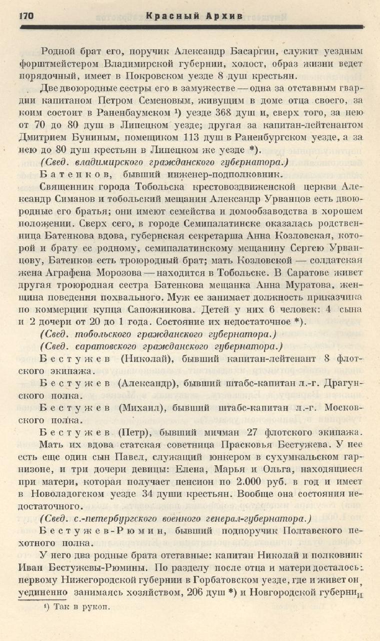 https://img-fotki.yandex.ru/get/55918/199368979.3c/0_1f0719_deade746_XXXL.png