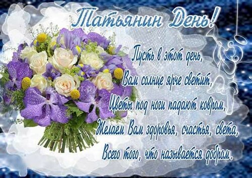 Сегодня праздник - Страница 3 0_149366_6c9e8f84_L