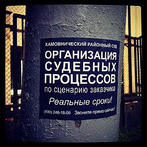 http://img-fotki.yandex.ru/get/55918/236155452.4/0_1812f8_c645ccd5_orig.jpg