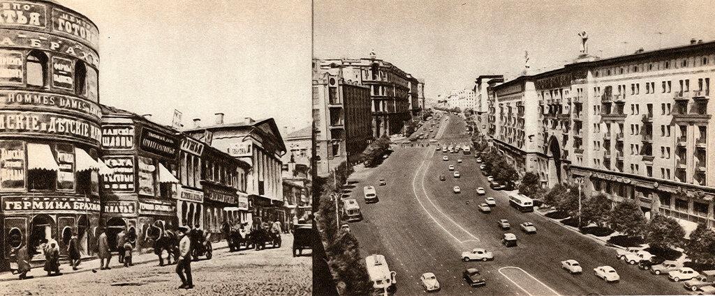 15_Tverskaya_Gorkogo_street.jpg