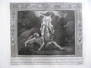 Сон Иакова (Бытие XXVIII, 12-15)