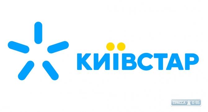 В «Киевстар» пояснили проблемы сосвязью вОдессе— Связь восстановлена