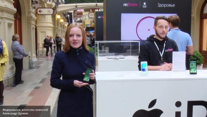 IPhone 7 побил все рекорды продаж в Российской Федерации