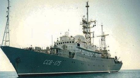 УВосточного побережья США замечен корабль ВМФРФ