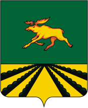 Coat of Arms of Oleninsky rayon (Tver oblast)