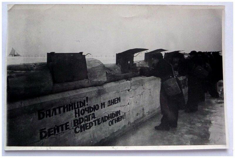 Защитники форта «Риф». 1942 год.