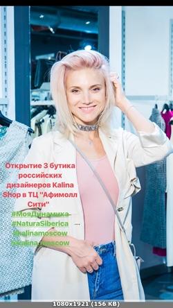 http://img-fotki.yandex.ru/get/55918/340462013.400/0_4293f0_94eae0d6_orig.jpg