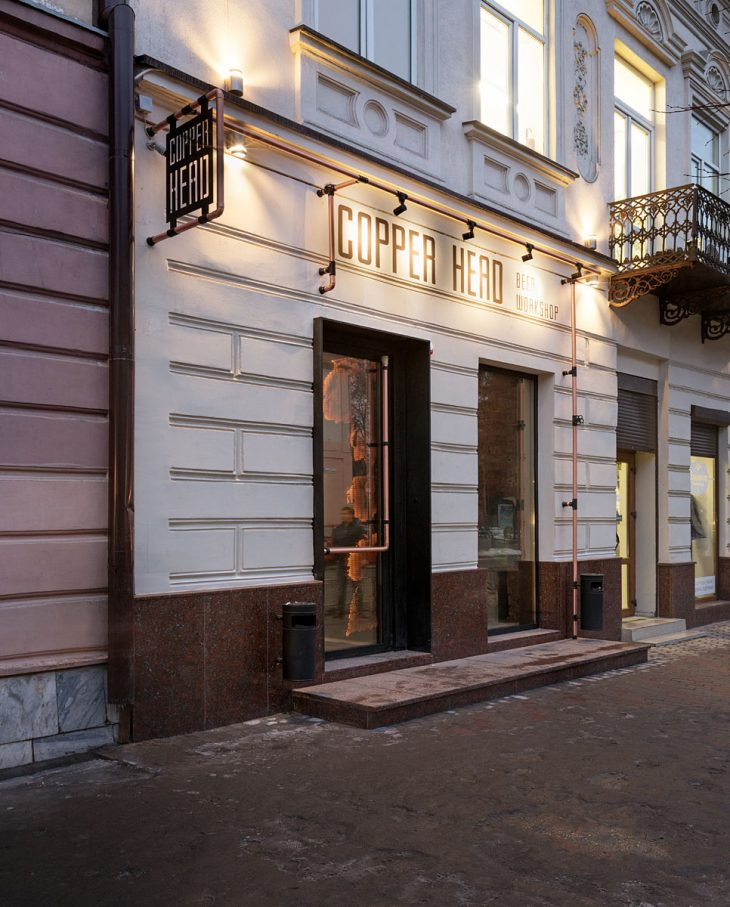 The bar opens its door in historical downtown of Ivano-Frankivsk, in building, which constructed dur