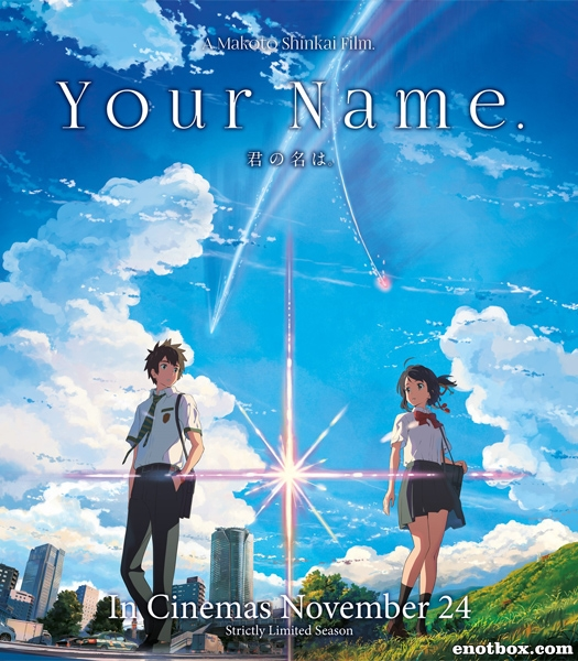 Твоё имя / Kimi no Na wa / Your Name (2016/WEBRip)