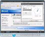 Windows XP Professional SP3 VL Russian x86 (Сборка от Sharicov)