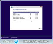 Windows 8.1 Обновленная [9600.18505] (x86-x64) AIO [32in2] adguard 16.10.18