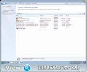 Windows 7 Ultimate SP1 RTM X86 & X64 Full & Lite 2 DVD by putnik