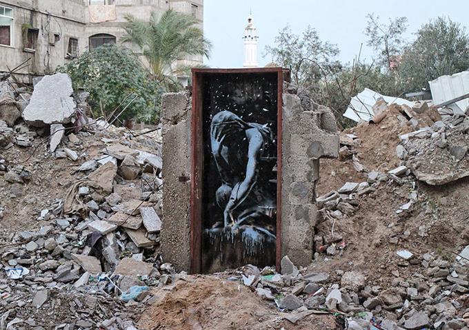 Vamos a la Gaza, Oh O-O-O-Oh