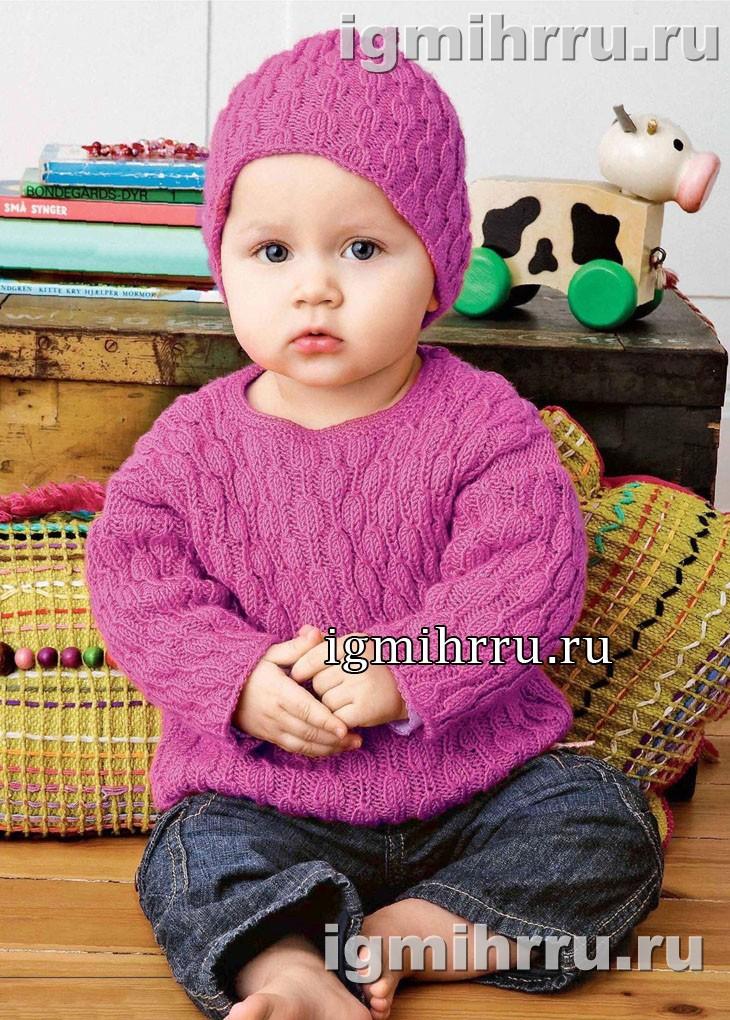 Для самых маленьких. Малиновый пуловер и шапочка с рельефным узором. Вязание спицами