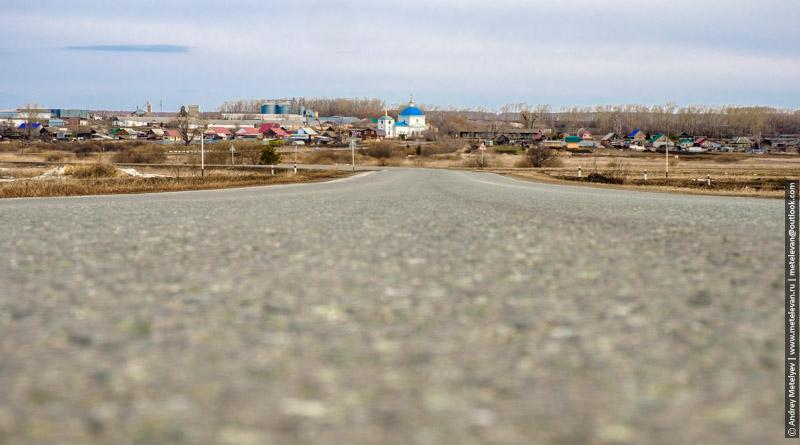 дорога в село Кочневское