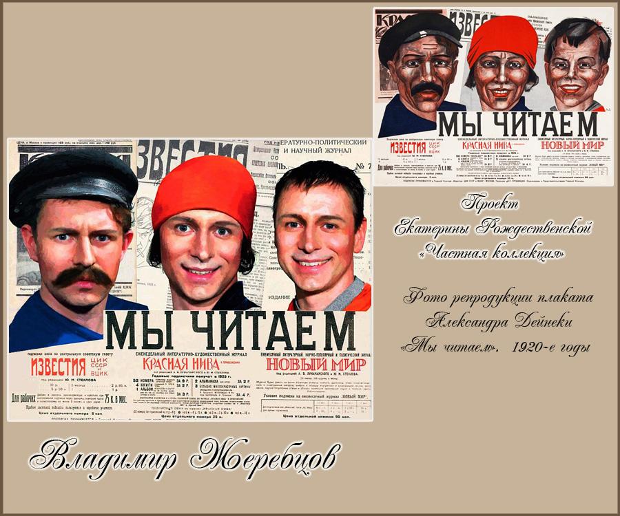 https://img-fotki.yandex.ru/get/55918/92936793.48/0_176dc6_c484de9b_orig.jpg