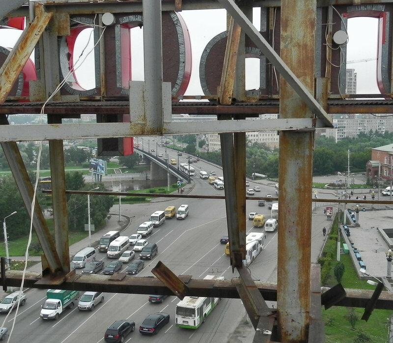 263584 Комсомольский мост1.jpg