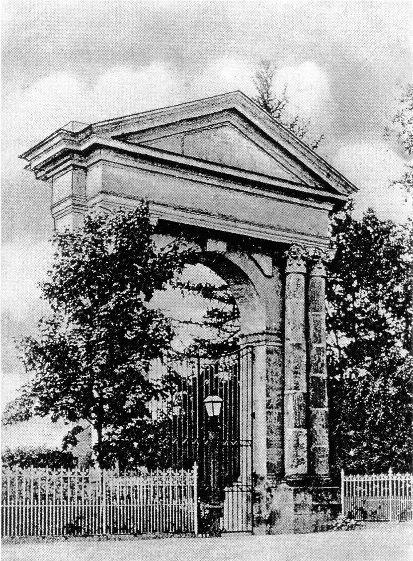 Гатчинский парк. Адмиралтейские ворота