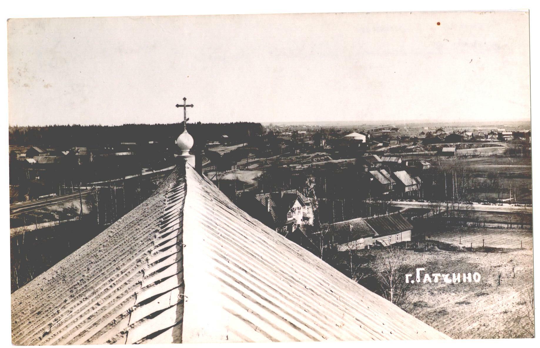 Лютеранская церковь Святого Петра. Вид с крыши на Гатчину. 1900-e