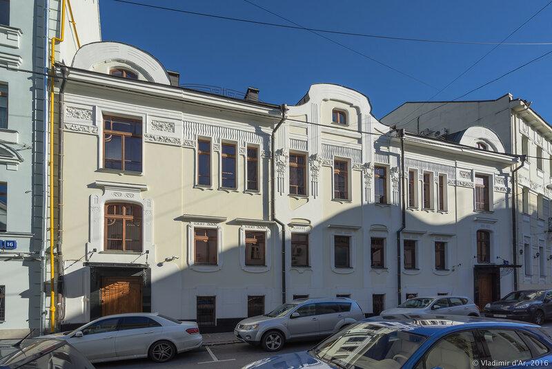 Особняк Тарасова. Нащокинский переулок, 14.