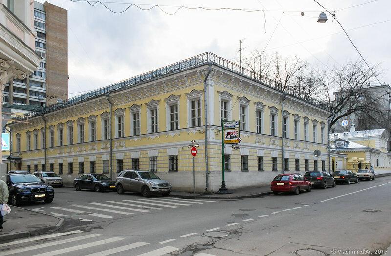 Сивцев вражек, 25. Женская гимназия В.В. Ломоносовой.