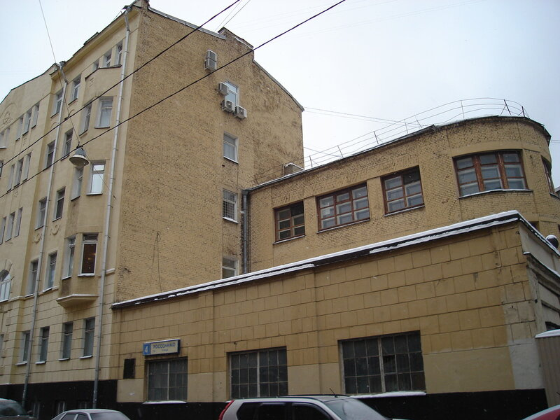доходный дом Ю. П. Эггерс (1913—1914, улица Россолимо, 4)<br />