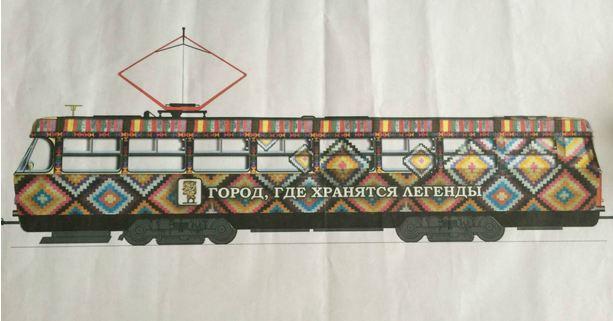 Streetcar - 01.JPG