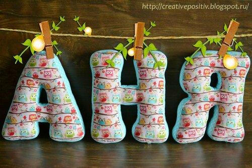 Буквы-подушки, подарок, для детей, подушки в интерьер, подушки-игрушки, имя
