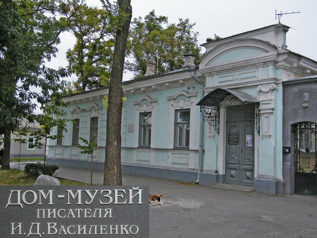 город Таганрог, города России