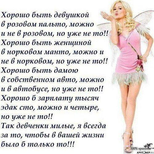 С праздником милые женщины! 0_103841_d9607447_L