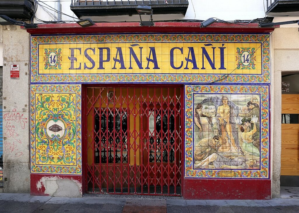 Мадрид. Таверна España Cañi