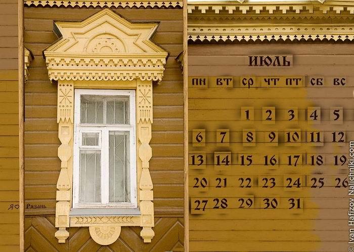Виртуальный музей резных наличников. Проект Ивана Хафизова