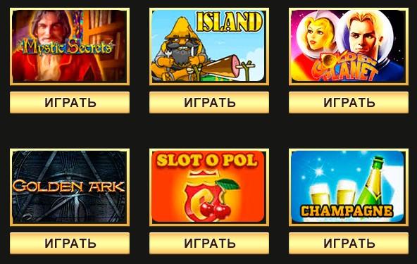 выбор игры каталог