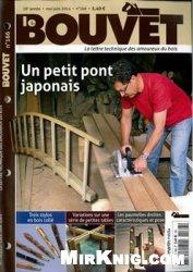 Журнал Le Bouvet №166