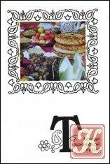Книга Блюда таджикской кухни