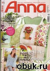 Журнал Anna №5 2009