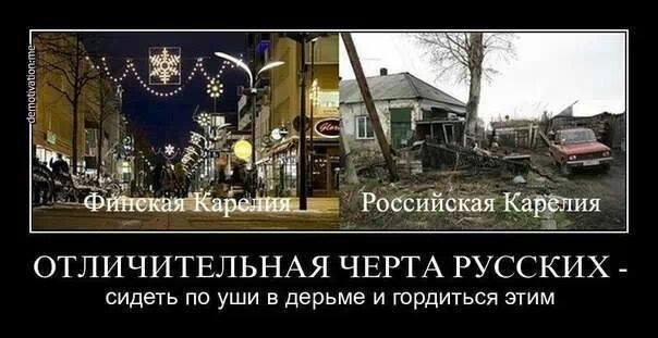 ФИНЛ КАРЕЛИЯ.jpg