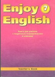 Книга Английский язык, Enjoy English, 7 класс, Книга для учителя к учебнику Английский с удовольствием, Биболетова М.3., Трубанева Н.Н., Бабушис Е.Е., 2012