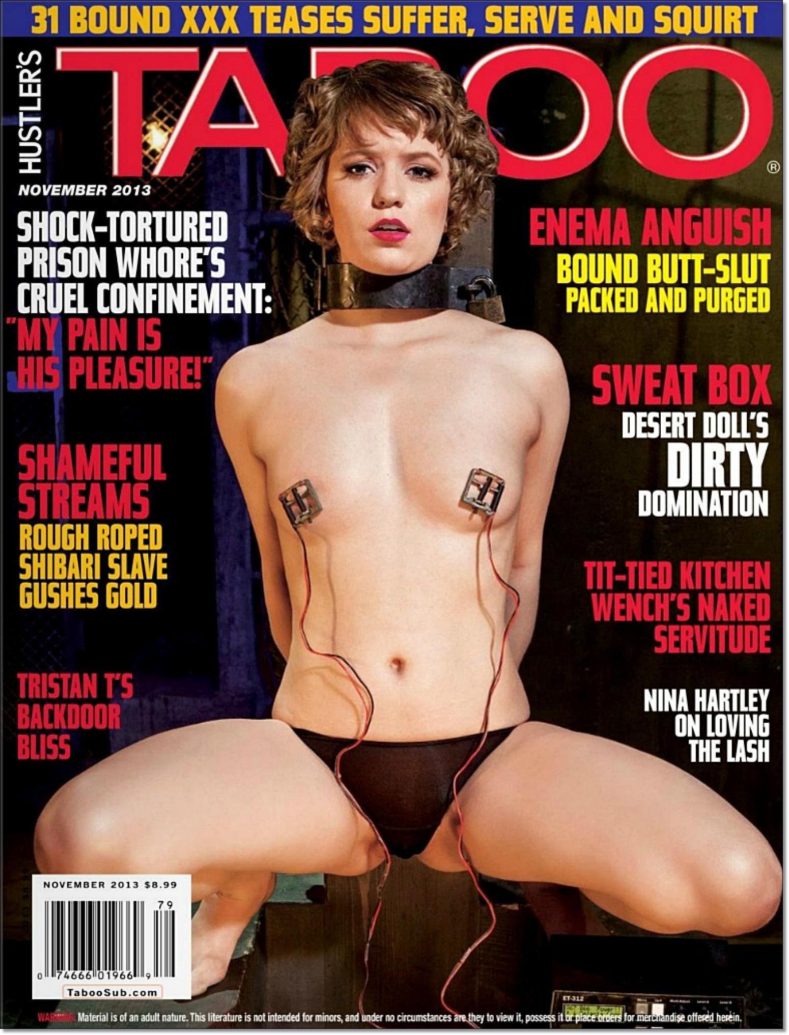 Список порно журналов 12 фотография