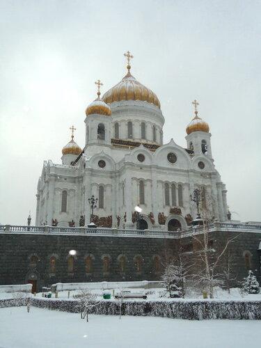г Москва. Храм Христа-Спасителя