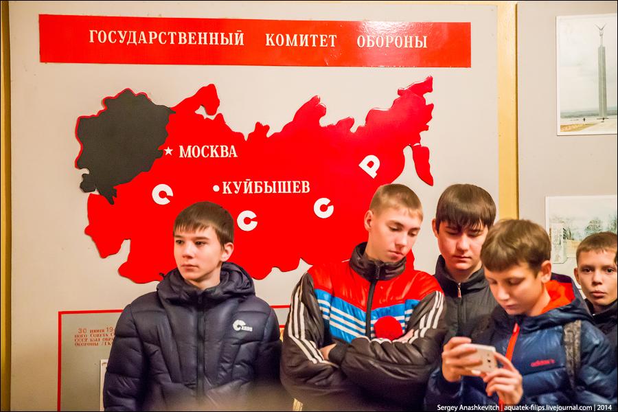 Бункер Сталина / Stalin's Bunker