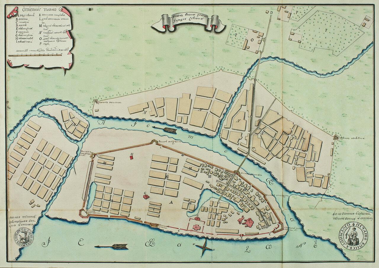 План Войска Донского городку Черкасску. 1768