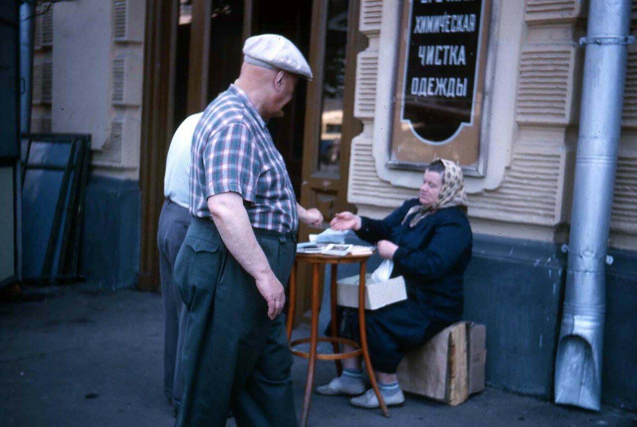 07. Москва. Уличная сцена