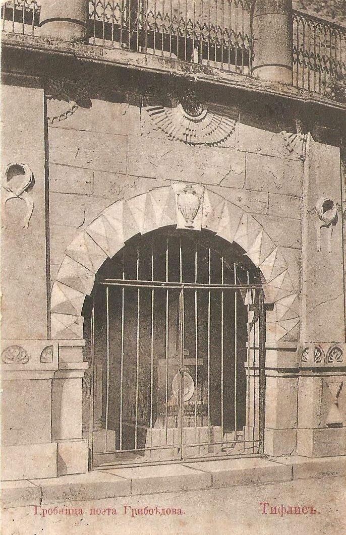 Гробница поэта Грибоедова