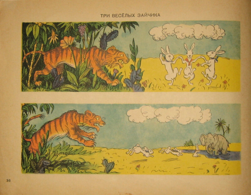 Картинки к историям н радлова
